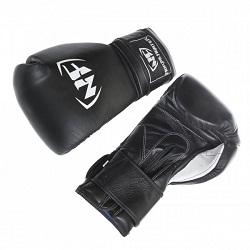 Riktigt bra boxhandskar!
